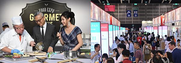 (左图)美食博览尊贵美食区(右图)美食博览贸易馆