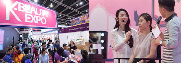K-Beauty Expo Hong Kong展馆