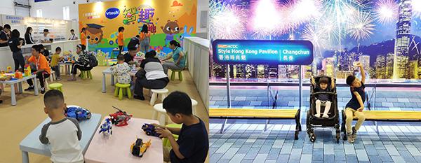 香港时尚馆