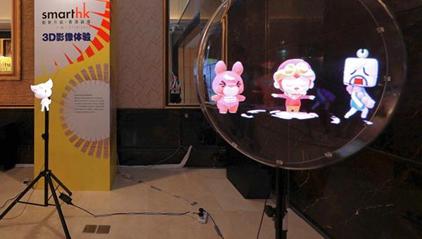 Artro Digital悬浮3D影像技术