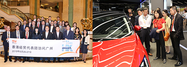 香港经贸代表团