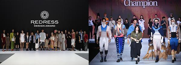 (左图)Redress设计大赛(右图)毛织大汇演2019暨第9届香港青年毛织设计师大赛