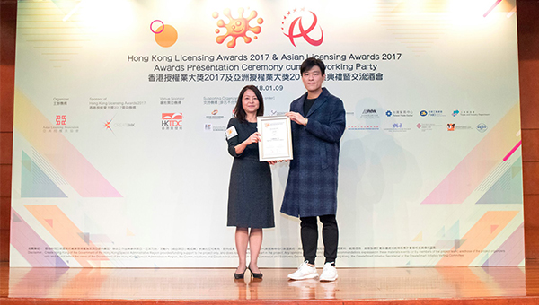 香港授权业大奖—最佳授权品牌奖