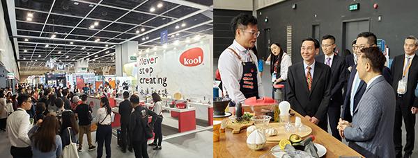 香港貿發局家庭用品展
