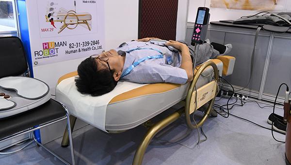 HUBO 370 韩式智能按摩床