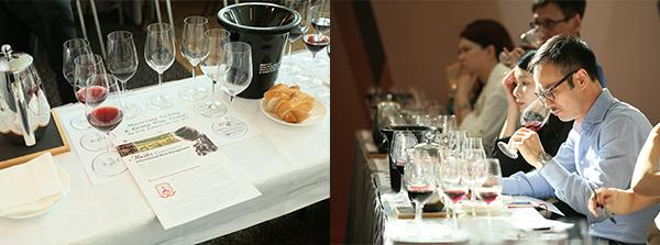 亚洲葡萄酒学院