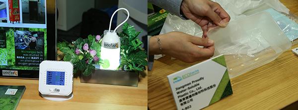 (左图)智能水藻氧吧(右图)生物降解包装材料