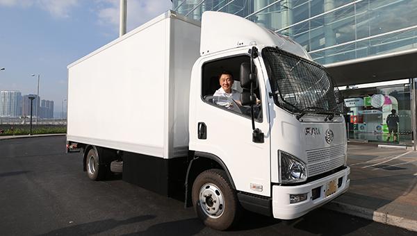 FAW VERTEC 5.5吨纯电动货车
