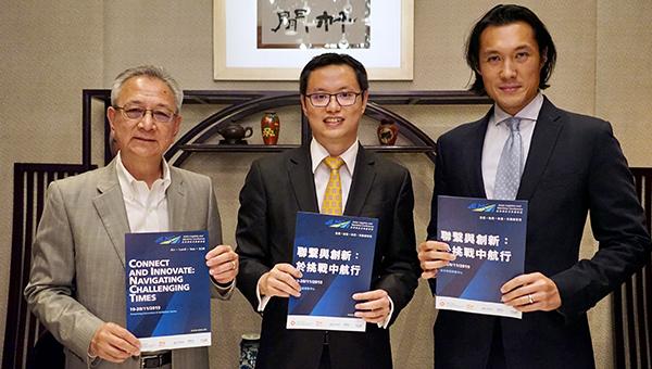 (左起)易志明、刘会平、赵式庆