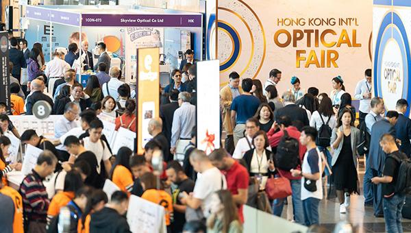 香港国际眼镜展