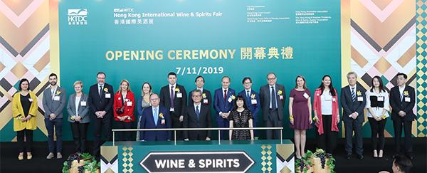 香港国际美酒展开幕