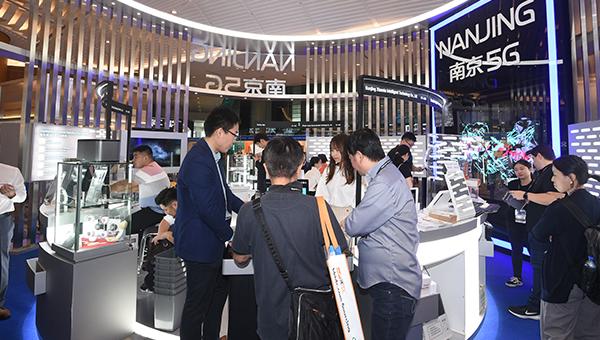 南京5G展馆