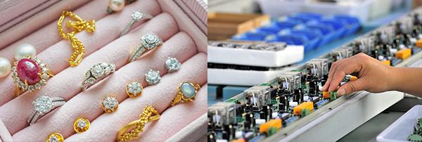 珠宝及电子产品