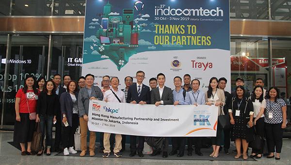 香港制造业合作和投资机遇考察团