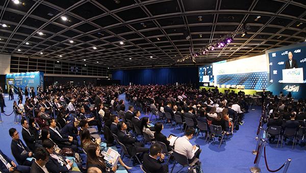 亚洲物流及航运会议
