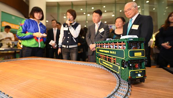 全球首部遥控积木香港电车