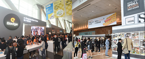 香港贸发局支援服务