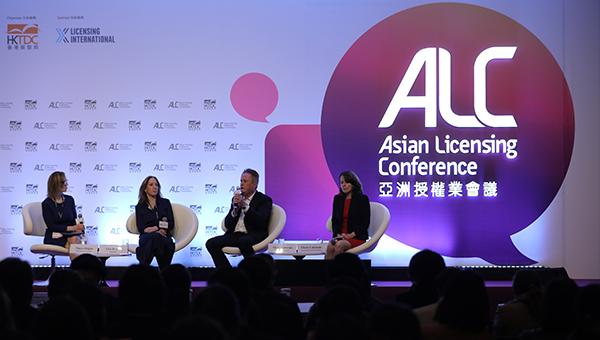 第9届亚洲授权业会议