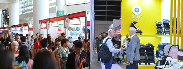 香港玩具展及香港婴儿用品展
