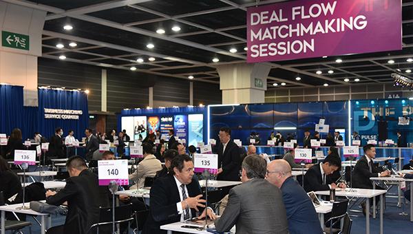 AFF Deal Flow环球投资项目对接会