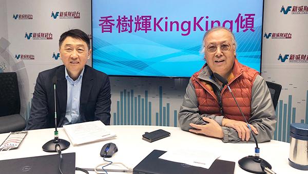 香港贸易发展局副总裁周启良(左)早前出席电台节目访问时指出,该局正筹划疫情过后的工作,协助企业寻找商机。