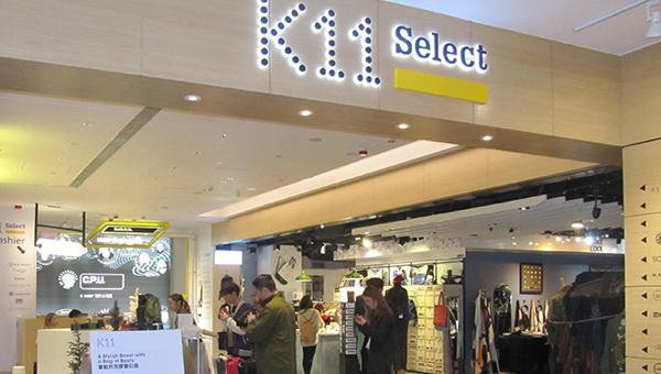 K11 Select