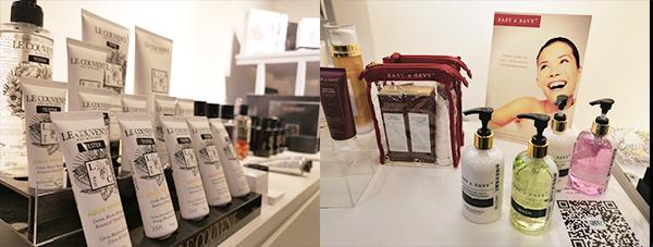 护肤品及香水品牌