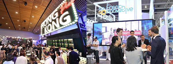 香港贸发局海外展览会