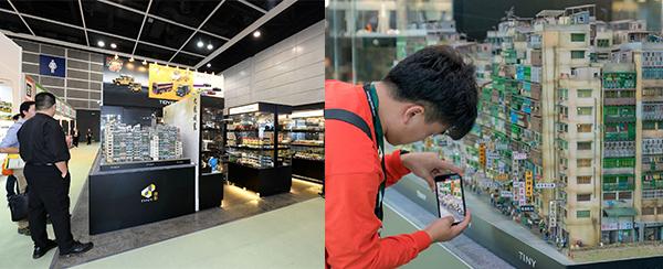 东方玩具参与香港玩具展