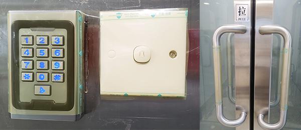 斥菌杀菌按键保护膜