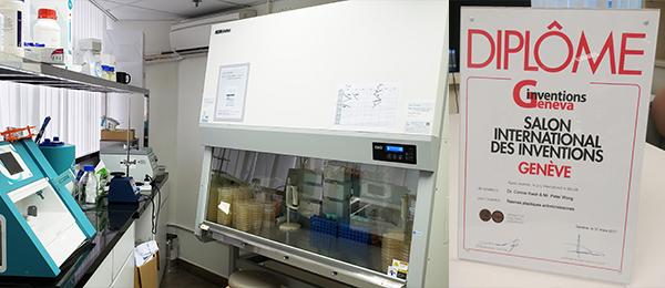 (左图)香港实验室(右图)国际奖项