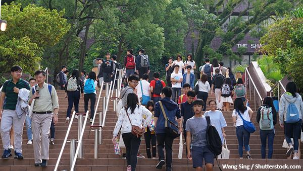 香港知名大学