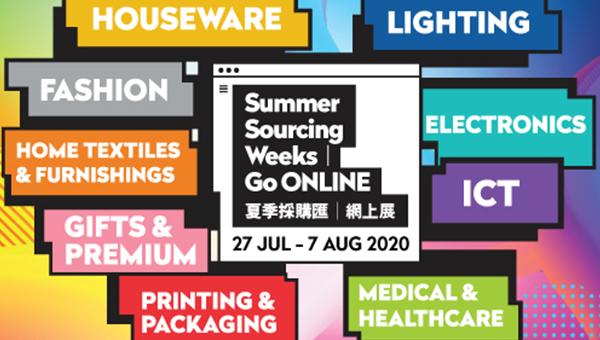 夏季采购汇丨网上展