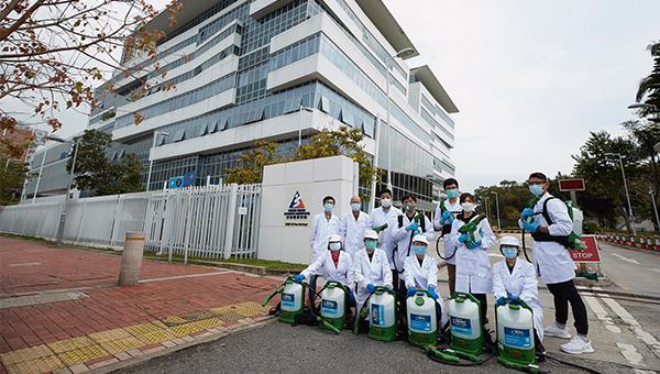 团队香港体育学院喷洒Germagic涂层