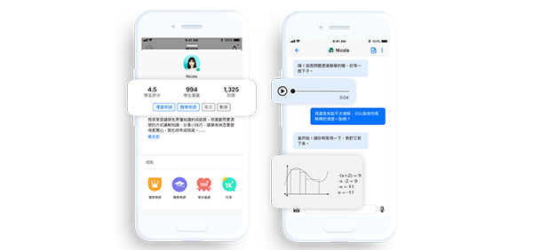 Snapask手机应用程式