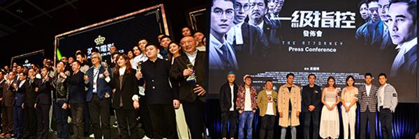 香港电影业