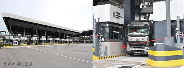 (左图)莲塘/香园围口岸(右图)新口岸货检设施