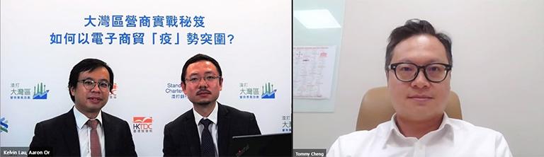 (左起)刘健恒、柯炳文以及郑子枫