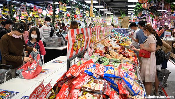 超级市场货品