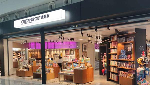 """""""香港˙设计廊""""的代销合作伙伴"""