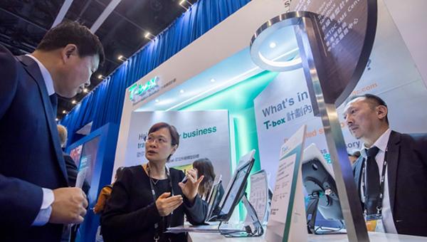 香港贸发局T‑box升级转型计划