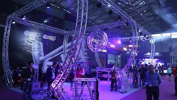 国际专业灯光音响展览会