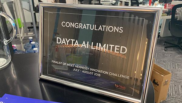 创新科技奖项
