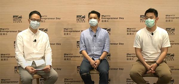 (左起)Marco Chen、麦景堂及罗杰谊