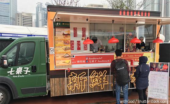 香港美食车