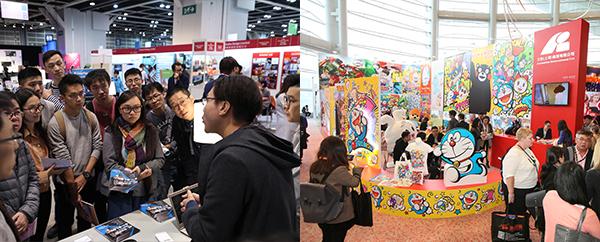 创智营商博览及香港国际特许经营展去年举行盛况