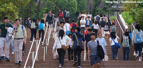 香港的大学毕业生