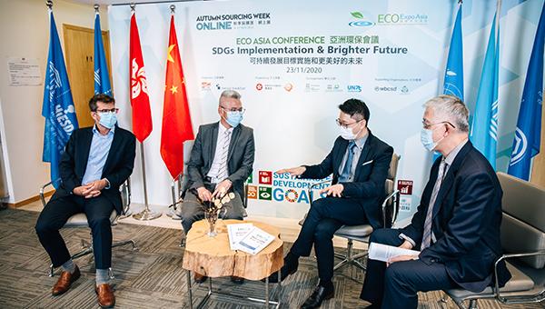 创新科技论坛2020