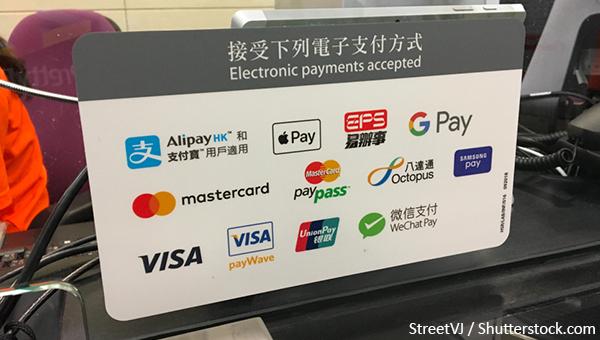网上消费带动电子支付