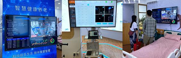 (左起)智能健康养老服务平台、步态分析系统,以及智能健康服务平台